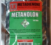 Metanolon 5mg (100 tab)